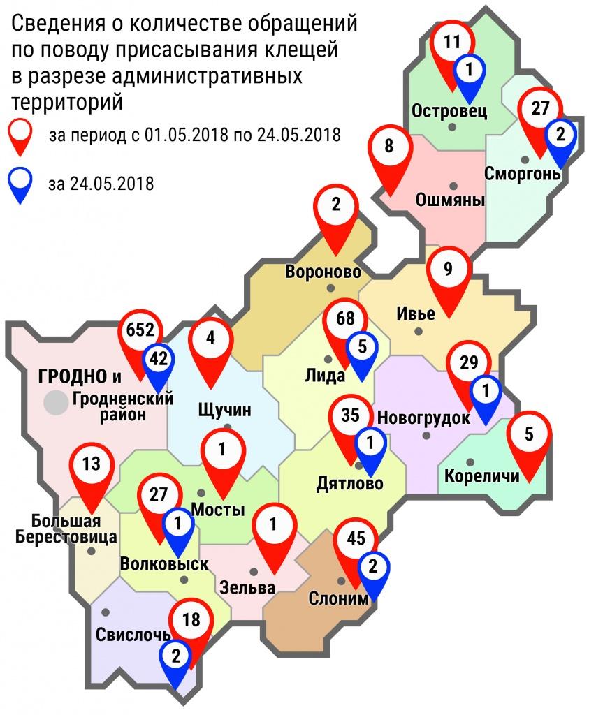 С начала мая в организации здравоохранения области по поводу укусов клещей обратилось 955 человек, в том числе вчера, 24 мая, — 57 человек