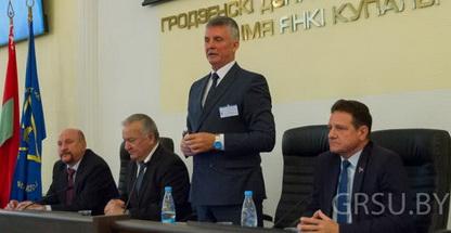 Ведущие политологи мира собрались в Гродно