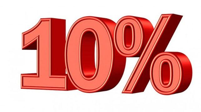 Нацбанк снижает ставку рефинансирования до 10% годовых