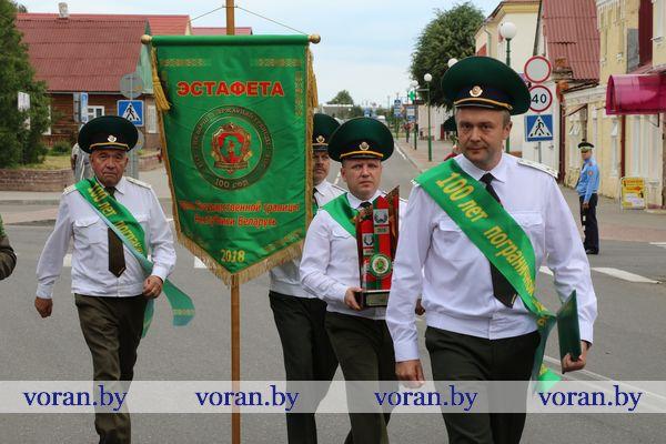 Вороновщина принимает эстафету «100 лет на страже границ Отечества» (Фото, Видео)