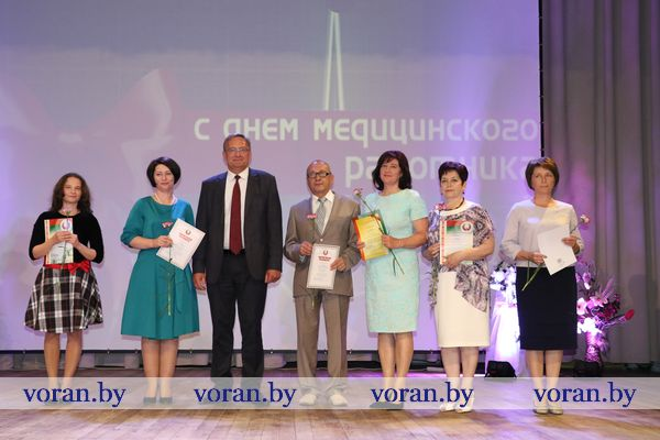 В Вороново чествовали медицинских работников (Фото. Видео)