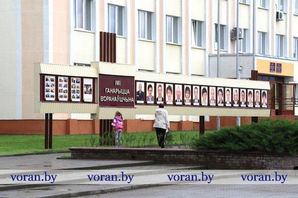 Лучшие из лучших занесены на Доску Почета Вороновского района
