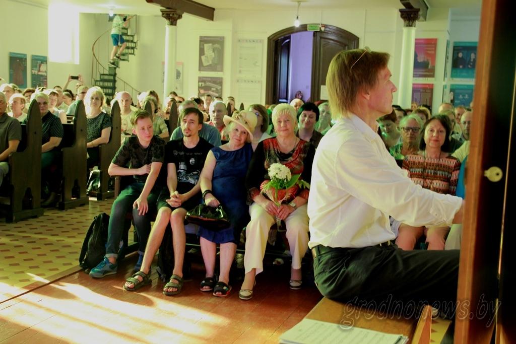 Джаз на аргане ўпершыню гучаў у лютэранскай кірхе ў Гродне