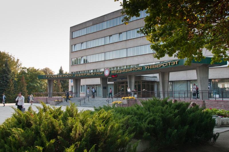 Гродненский медуниверситет готовится к вступительной кампании