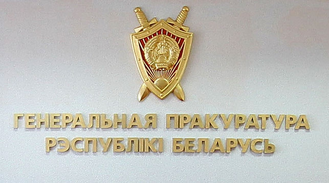 Сергей Ровнейко освобожден от должности