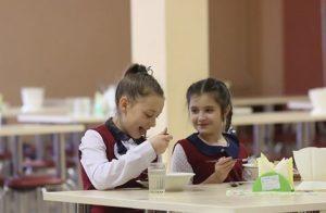 В столовых школ и вузов будет единый порядок формирования цен