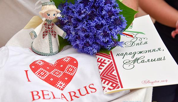 Первые подарки новым белорусам: акция «Падары немаўляці вышыванку» продолжается (+видео)