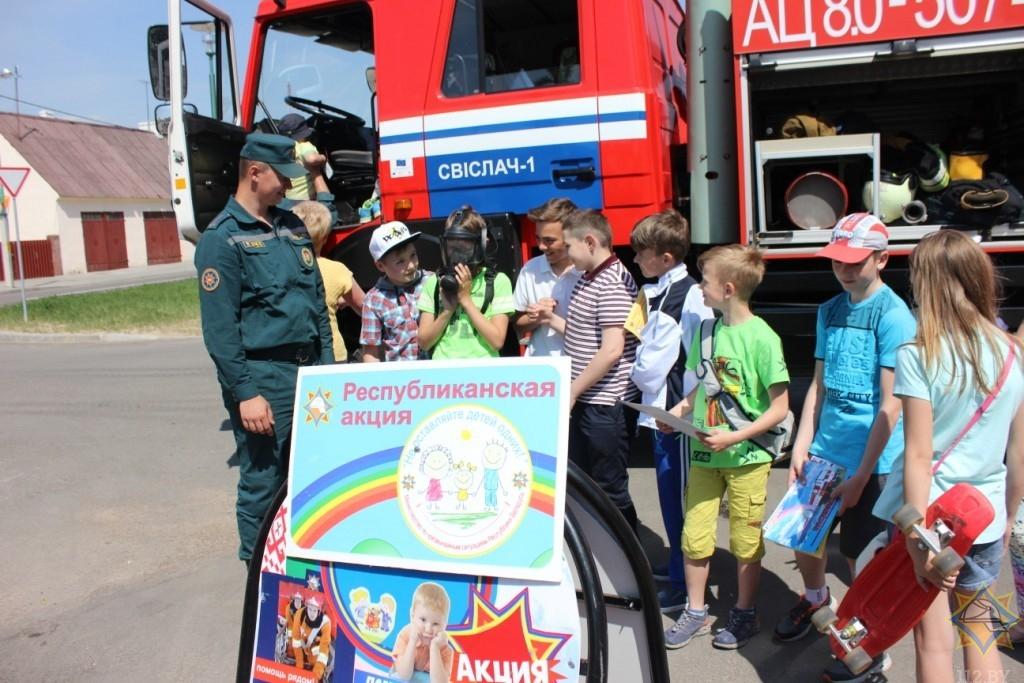Свыше 20 тысяч детей приняли участие в акции МЧС «Не оставляйте детей одних!»