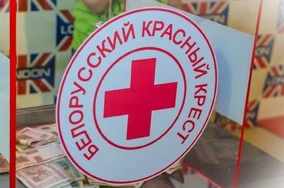 БОКК начинает новый проект «Патронажная служба в регионах»
