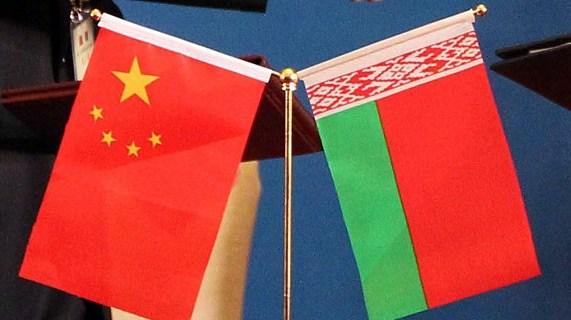 Беларусь и Китай устанавливают безвизовый режим