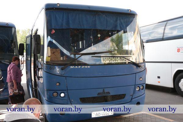 Рейсовый автобус заходит в «Ромашку»