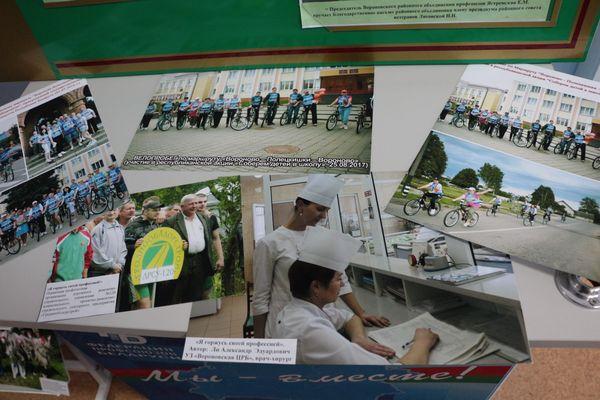 Фотовыставка «Роль профсоюза в моей жизни» открыла череду праздничных мероприятий на Вороновщине (+фото, видео)