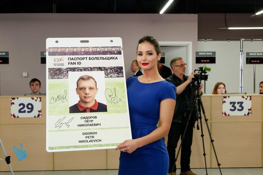 Вступило в силу соглашение между нашей страной и Россией о признании виз на время ЧМ-2018