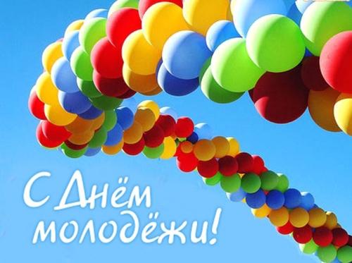 Поздравление Президента Беларуси с Днем молодежи