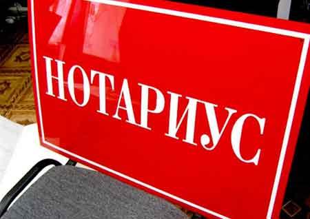 В нотариальной конторе Вороновского района проконсультируют бесплатно