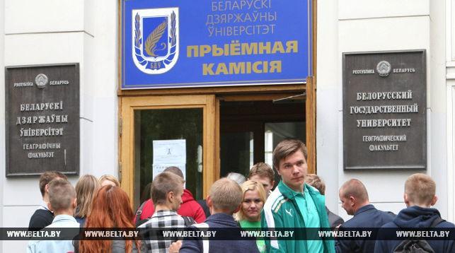 Белорусские вузы начинают прием документов от абитуриентов