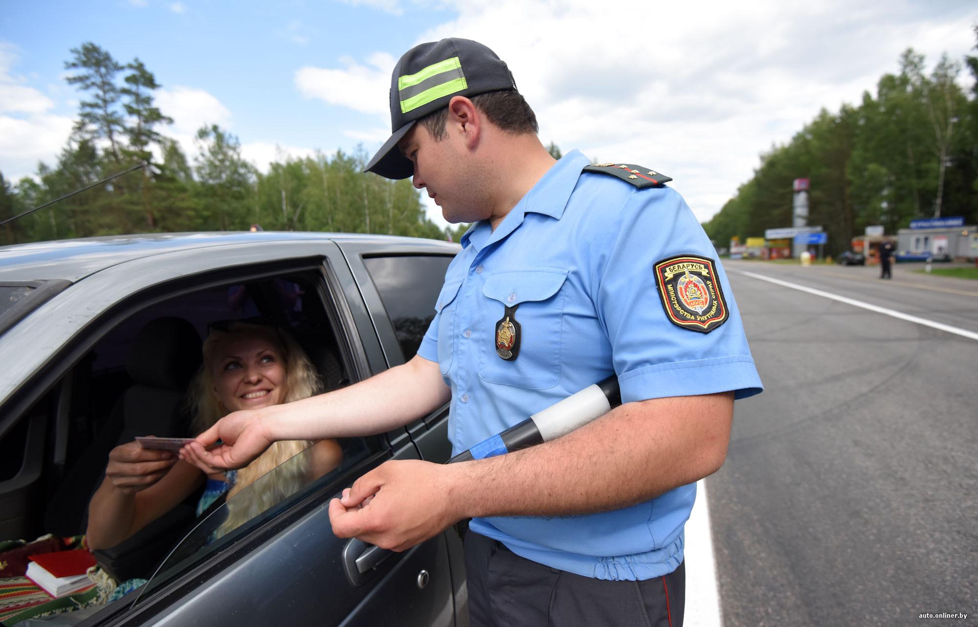 В выходные дни ГАИ усилит контроль за дорожным движением