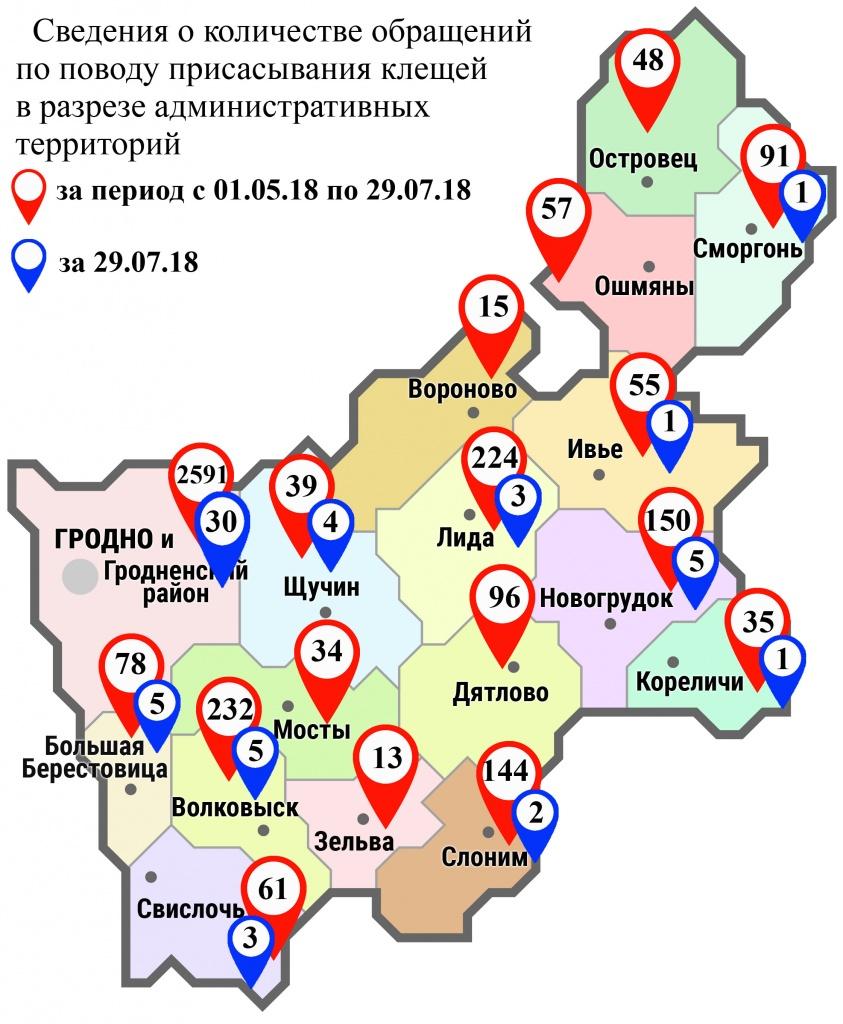 С начала мая в области по поводу укусов клещей обратились 3963 человек, в том числе вчера, 29 июля – 60 человек