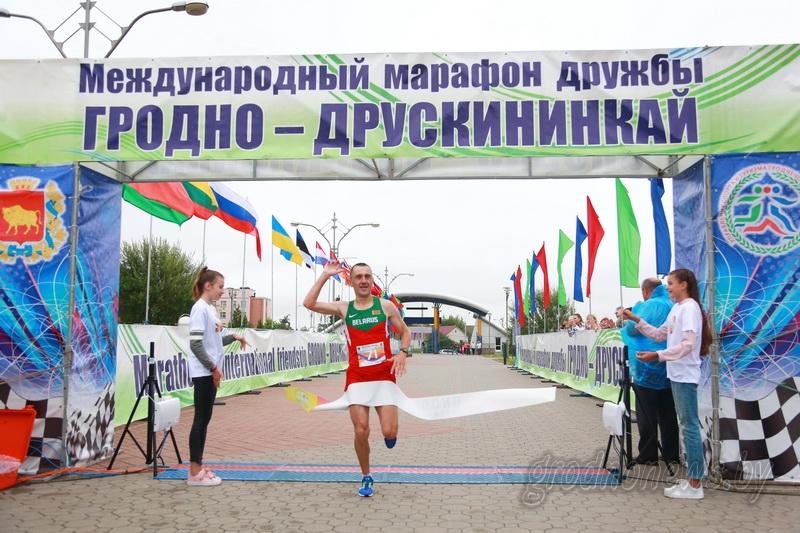 VIII международный марафон дружбы «Друскининкай-Гродно»