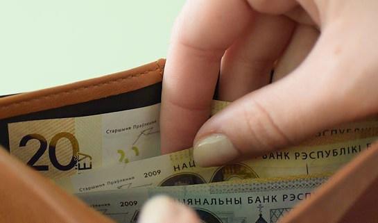 В Беларуси во втором полугодии повысят зарплаты бюджетников — Минфин