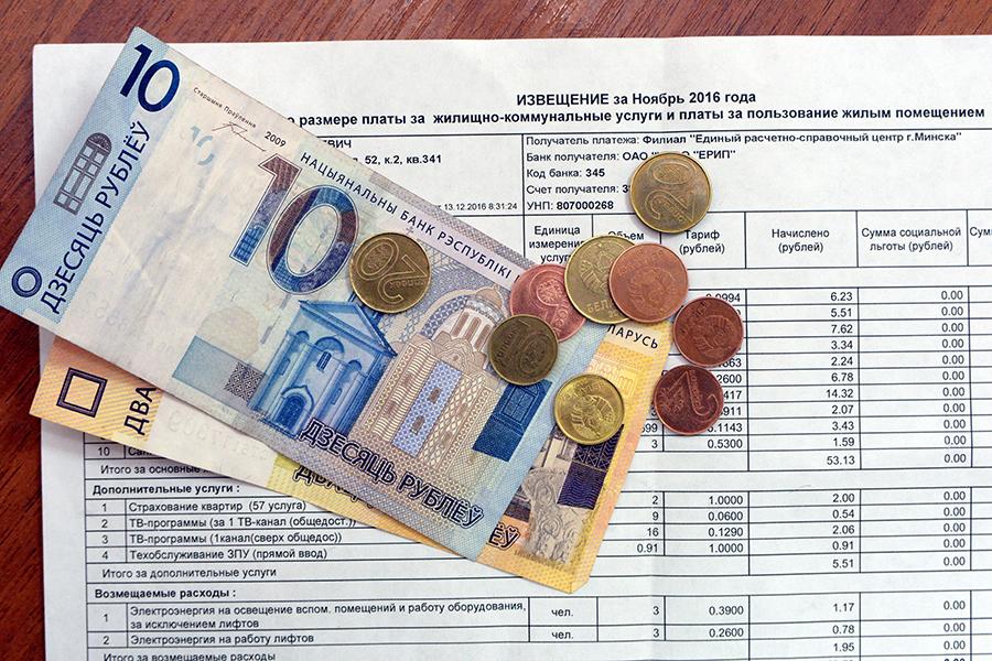 Как изменится порядок оплаты жилищно-коммунальных услуг?