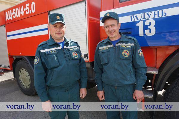Спасатели Радунского поста верны присяге