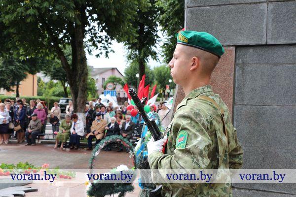 Торжественный митинг, посвященный Дню Независимости, прошел в Вороново
