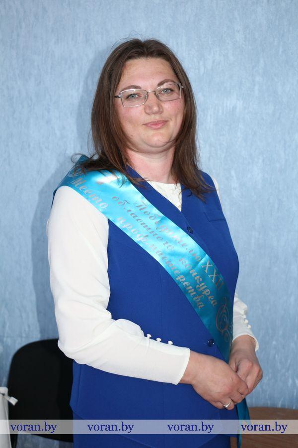 Начальник ОПС «Бенякони» Инна Тадеушевна Ясюкайть — победительница областного этапа конкурса профмастерства