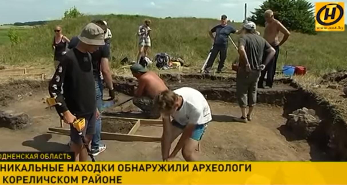 Уникальные находки времен ВКЛ обнаружили археологи в Кореличском районе (видео)
