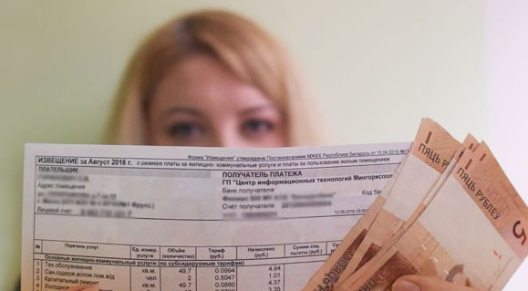 В Беларуси установлена административная ответственность за лишние суммы в жировках