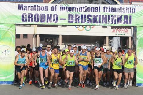 Марафон из Друскининкая финиширует в Гродно