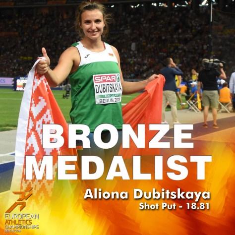 Наша землячка Алена Дубицкая — бронзовый призер чемпионата Европы по легкой атлетике (Дополнено, Видео)