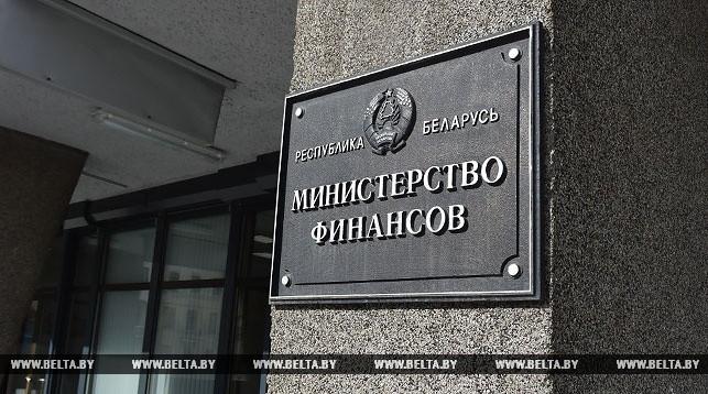 Профицит республиканского бюджета Беларуси в январе-июле составил Br3,2 млрд
