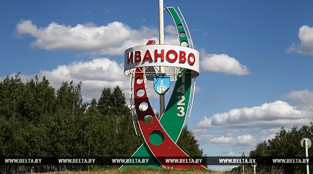 Дипломаты из семи стран приедут на празднование Дня белорусской письменности в Иваново