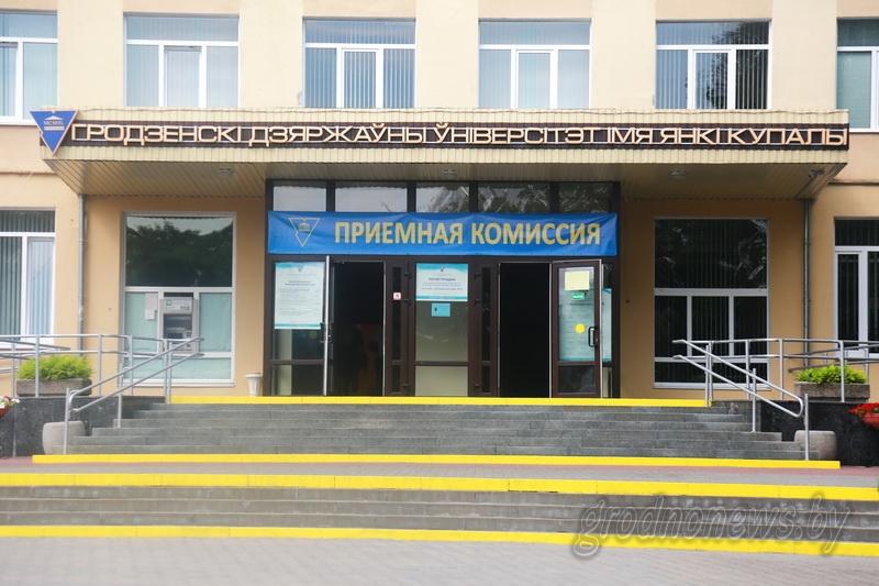 Вузы Беларуси 6 августа завершают вступительную кампанию