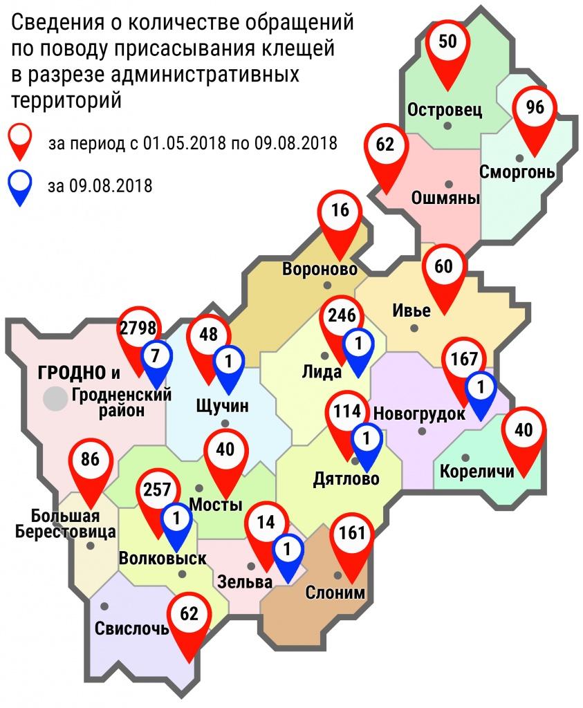 С начала мая в области по поводу укусов клещей обратились 4317 человек, в том числе вчера, 9 августа, 13 человек