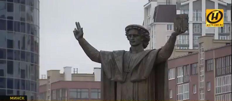 Факсимильное издание первого «Букваря» представят в Национальной библиотеке Беларуси (видео)