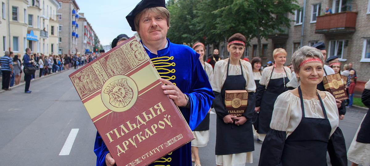 Райцентру на Брестчине предстоит принять юбилейный ХХV День белорусской письменности