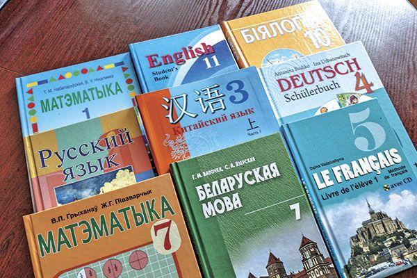 В Минобразования назвали новые цены за пользование учебниками