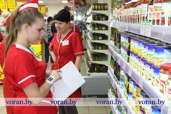 В Вороново выбирают лучшего продавца области (Дополнено, Фото)
