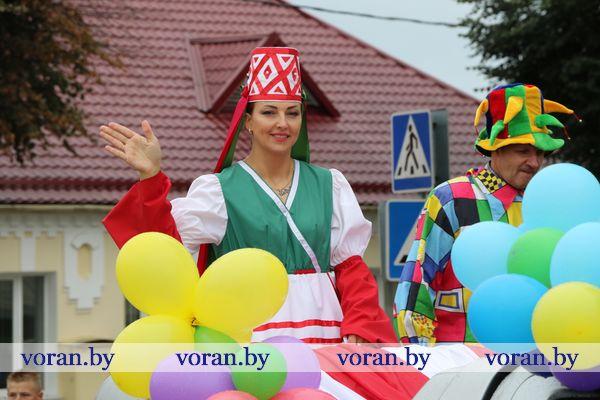 «Карнавал весялосці» в Вороново (Видео)