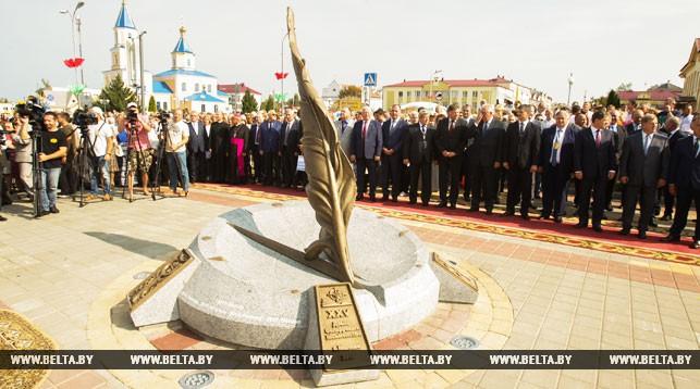 Город Иваново передал Слониму эстафету Дня белорусской письменности