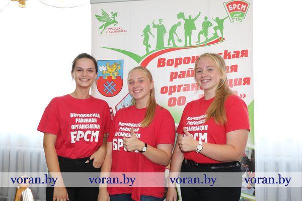 Вороновская молодежь отметила день рождения БРСМ игрой «Intellectual Quiz» (ФОТО)