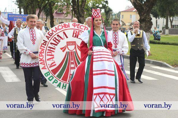 Программа  VI открытого областного фестиваля игры «Карнавал весялосці» в Вороново