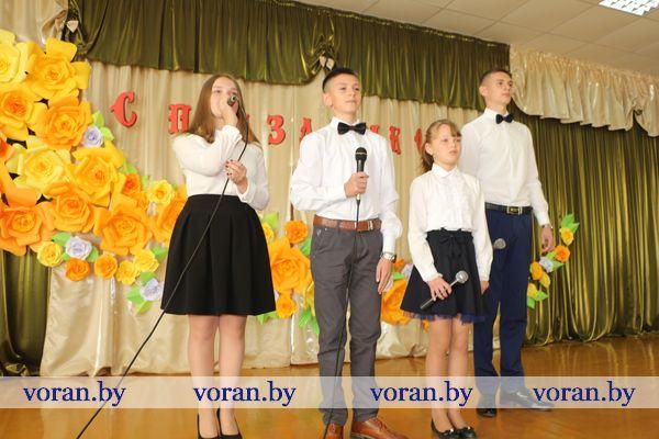 На Вороновщине отметили День учителя (Фото)