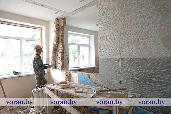 Продолжается ремонт в Радунской поликлинике