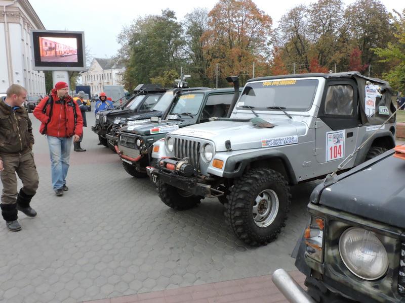 150 внедорожников, самый большой вездеход и эксклюзивная поездка. В Гродно спустя 3 года стартует международный трофи-рейд «Паплавы»