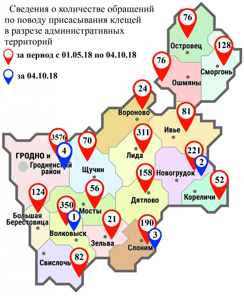 С начала мая в области по поводу укусов клещей обратились 5601 человек, в том числе вчера,4 октября, – 10 человек