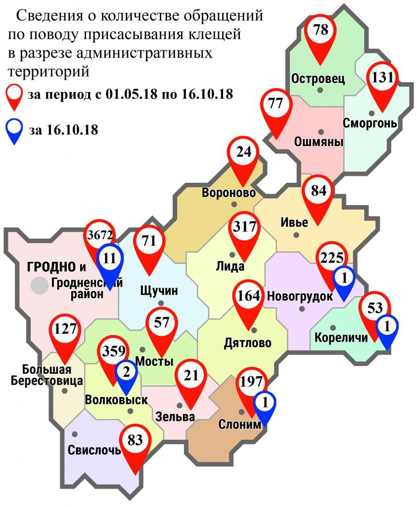 С начала мая в области по поводу укусов клещей обратились 5745 человек, в том числе вчера, 16 октября, – 15 человек