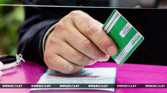 Все белорусские аптеки подключатся к системе электронного рецепта до конца года